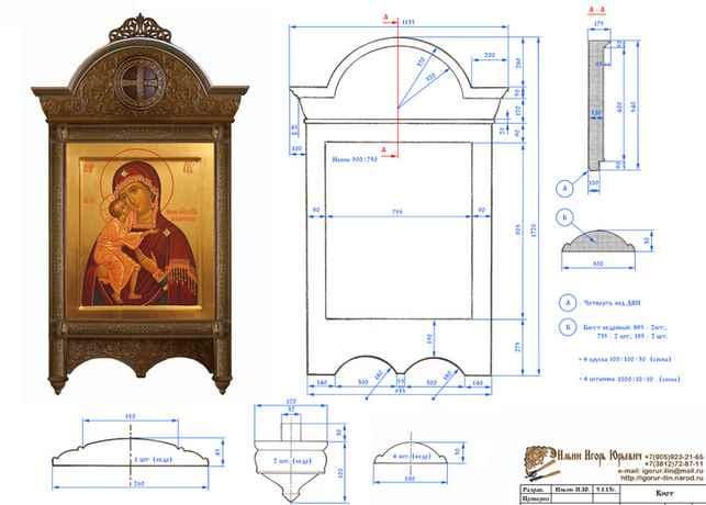 Полка для икон угловая своими руками чертежи